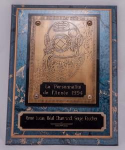 Annual award_